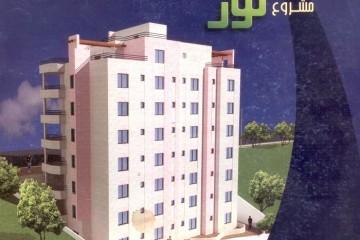 شقه للبيع عمارة نور - ربحي الحجة للعقار والاستثمار