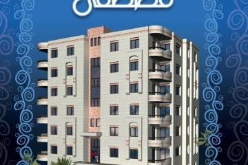بيوت للبيع مشروع مصطفى - ربحي الحجة للعقار والاستثمار